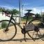 Merida cyclocross 500 thumbnail 1