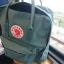 กระเป๋า Fjallraven Kanken Classic สี Frost Green เขียวอมฟ้า พร้อมส่ง thumbnail 3