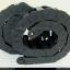 กระดูกงู JIN.AO Model:W57XH24 (สินค้าใหม่) thumbnail 2