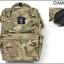 กระเป๋า Anello ขนาด mini สี Camo Khaki ลายทหารสีอ่อน ของแท้ นำเข้าจากญี่ปุ่น พร้อมส่ง thumbnail 3