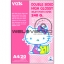 VOX Hello Kitty Double Sided Glossy Photo Paper 24 (A4) (A4/20 Sheets)