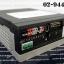 Servo Panasonic Model:MCDJT3230 (สินค้าใหม่) thumbnail 4