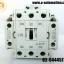 ขาย Magnetic Mitsubishi Model:S-T50 (สินค้าใหม่) thumbnail 1