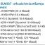MINI ELM327 BLUETOOTH OBD2 SCANNER V1.5 thumbnail 6