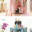 DIY Box หมุนได้ 360 องศา thumbnail 2