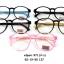 eSpoir 971 โปรโมชั่น กรอบแว่นตาพร้อมเลนส์ HOYA ราคา 1300 บาท thumbnail 3