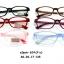 eSpoir 624 โปรโมชั่น กรอบแว่นตาพร้อมเลนส์ HOYA ราคา 1300 บาท thumbnail 1