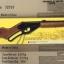 New.Daisy Red Rider Carbine ปืนบีบีกัน ระบบคานเหวี่ยง ยิงลูกกระสุนเหล็ก 4.5มิล ชนิดกลมเท่านั้น พานท้ายและกระโจมมือ ทำจากไม้แท้ บรรจุกระสุนได้ 560นัด ราคาพิเศษ
