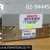 กระบอกลม Protec Model:PH07-06 (สินค้ามืแสอง)