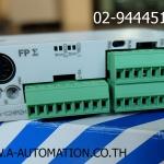 PLC Panasonic Model:FPG-C24R2H (สินค้าใหม่)