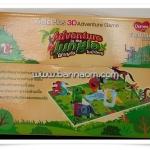 3D Adventure Game (มี 2 แบบ ให้เลือก) ** ค่าจัดส่งฟรี