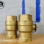 Ball Valve NIBCO 1 นิ้ว ทองเหลือง (สินค้าใหม่)