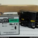 Brake Pack Orientol Model:SB50W (สินค้าใหม่)