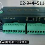 PLC Panasonic Model:FPOR-C14CRS (สินค้าใหม่)