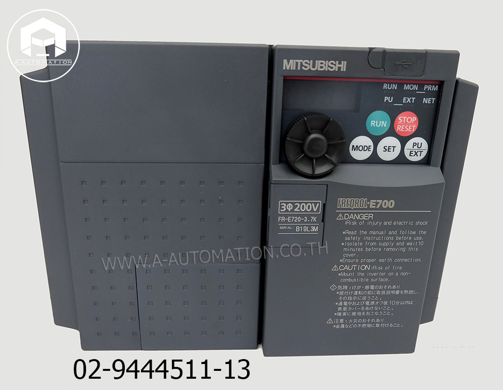 Inverter Mitsubishi Model:FR-E720-3.7K (สินค้าใหม่)