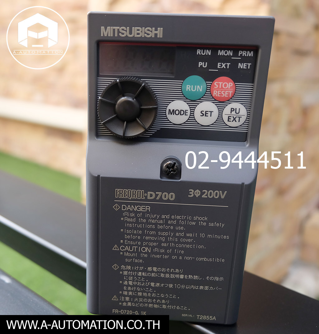 Inverter Mitsubishi Model:FR-D720-0.1K (สินค้าใหม่)