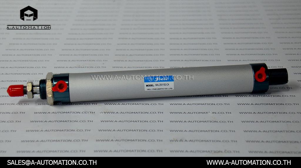 กระบอกลมกลม JIELI Model:MAL25X150S