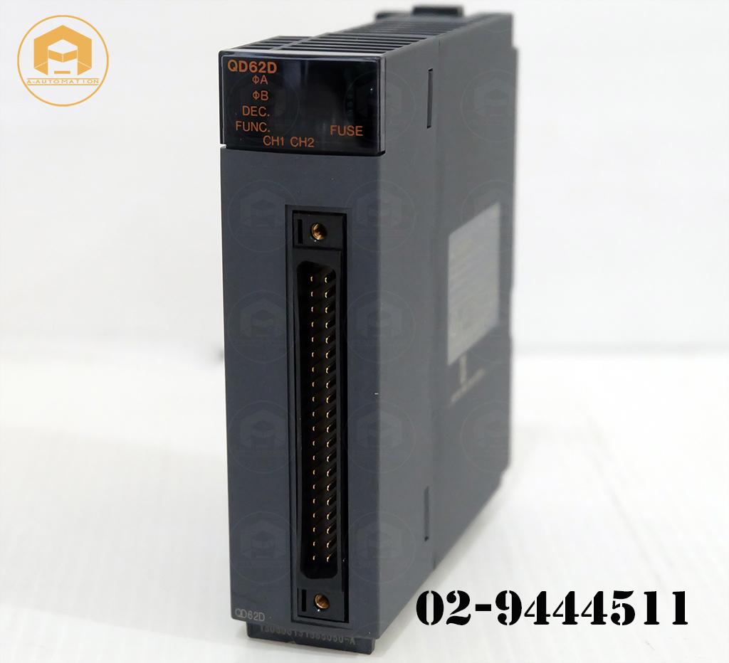 ขายPlc Plc Mitsubishi Model:QD62D (สินค้าใหม่)