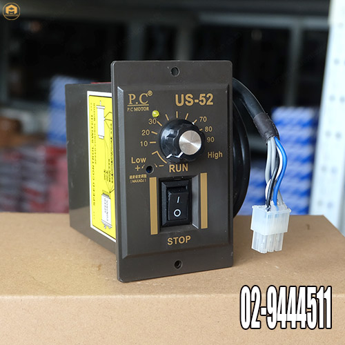 ขาย Speed Control รุ่น US-52,90W