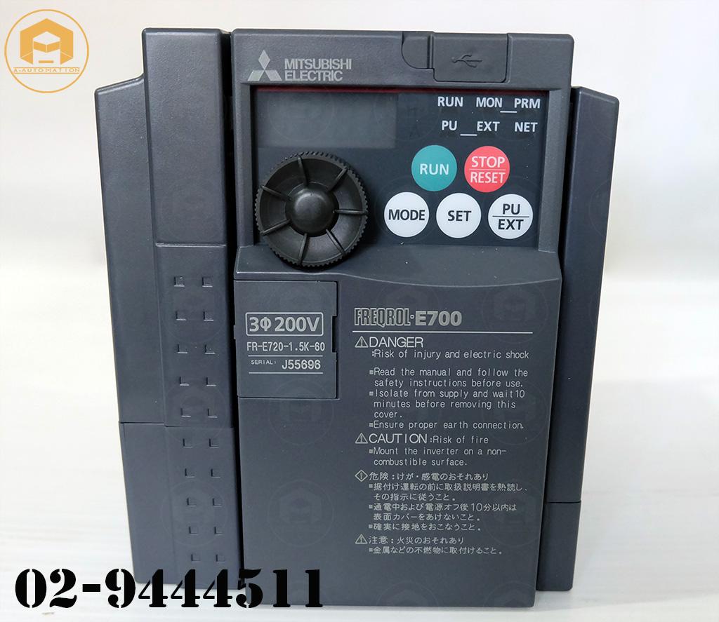 Inverter mitsubishi model:FR-E720-1.5K-60 (สินค้าใหม่)