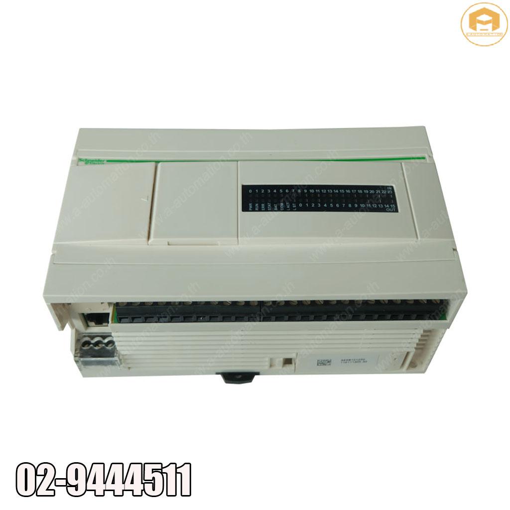 ขาย PLC Schneider Twido รุ่น TWDLCAE40DRF