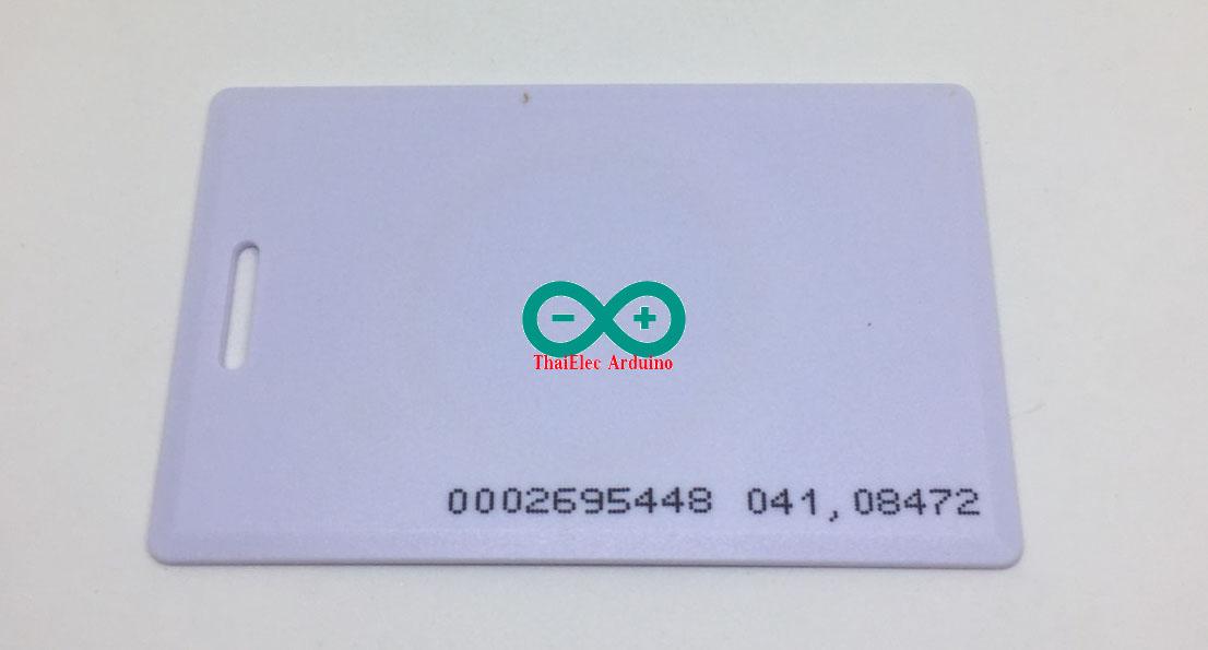 RFID Tag 125khz แท็ค RFID ความถี่ 125khz แบบ ID