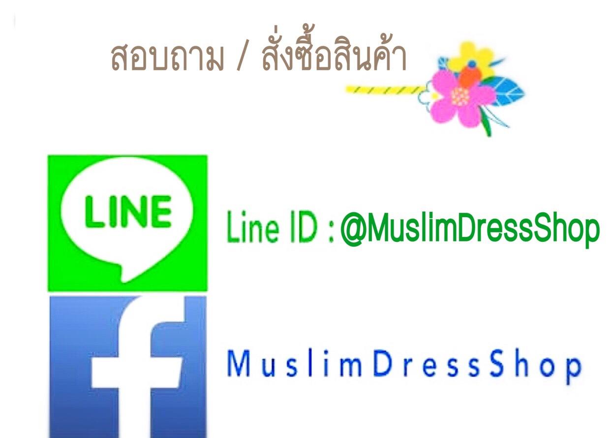 ตะละกง @muslimdressshop.com line id:@muslimdressshop tel:081 1731351talakong prayer set ชุดตะละกง ชุดละหมาดผู้หญิง ตะละกง ชุดละหมาด ตะละกงราคาถูก ผ้าละหมาดอินโด ชุดละหมาดสวยๆ ผ้าละหมาดราคาถูก ผ้าละหมาดผ้ายืด ผ้าละหมาดผู้หญิง ผ้าละหมาดอินโดผ้าละหมาดราคาถูก ผ้าปูละหมาด ผ้าละหมาด พกพาชุด ละหมาด ตะละ ก ง ผ้าละหมาดสวยๆ ขายผ้าละหมาดชุดมุสลิมชุดอิสลามชุดเดรสอิสลามฮิญาบผ้าคลุมผมMuslimdressshopตะละกง ชุดตะละกง ชุดละหมาดผู้หญิง ตะละกง ชุดละหมาด ตะละกงราคาถูก ผ้าละหมาดอินโด ชุดละหมาดสวยๆ ผ้าละหมาดราคาถูก ผ้าละหมาดผ้ายืดผ้าละหมาดชุดมุสลิมชุดอิสลามชุดเดรสอิสลามมุสลิมฮิญาบคลุมผม ชุดละหมาด Prayer set vendos Prayer gebed stele ጸሎት ስብስቦች مجموعات الصلاة Աղոտք սահմանում Prayer dəstləri নামায সেট otoitz multzo наборы Малітоўныя molitva setovima Молитва комплекти ဆုတောင်းပဌနာအစုံ conjunts de pregària Pag-ampo sets 祈祷套 祈禱套 serii preghiera Molitva seta modlitební sety Prayer sæt Prayer sets preĝo aroj សំណុំការអធិស្ឋាន set doa conjuntos de oração பிரார்த்தனை பெட்டிகள் نماز سیٹ ຊຸດການອະທິຖານ conjuntos de oración 祈りのセット යාච්ඤාව කට්ටල प्रार्थना सेट Leagann Urnaí Namaz setleri סטי תפילה