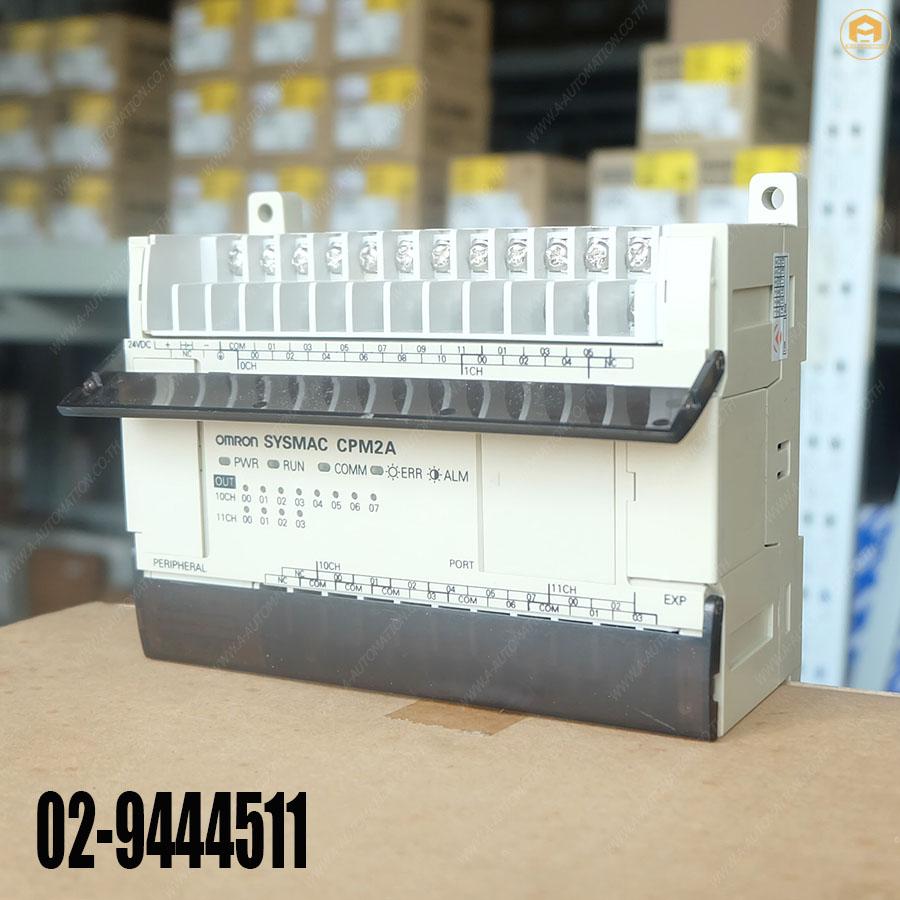 ขาย PLC Omron รุ่น CPM2A-30CDR-D