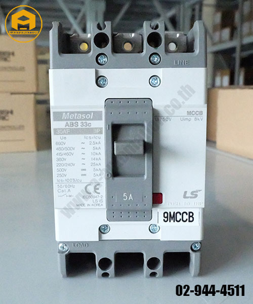 Breaker LS Model : ABS33C 3P 5A