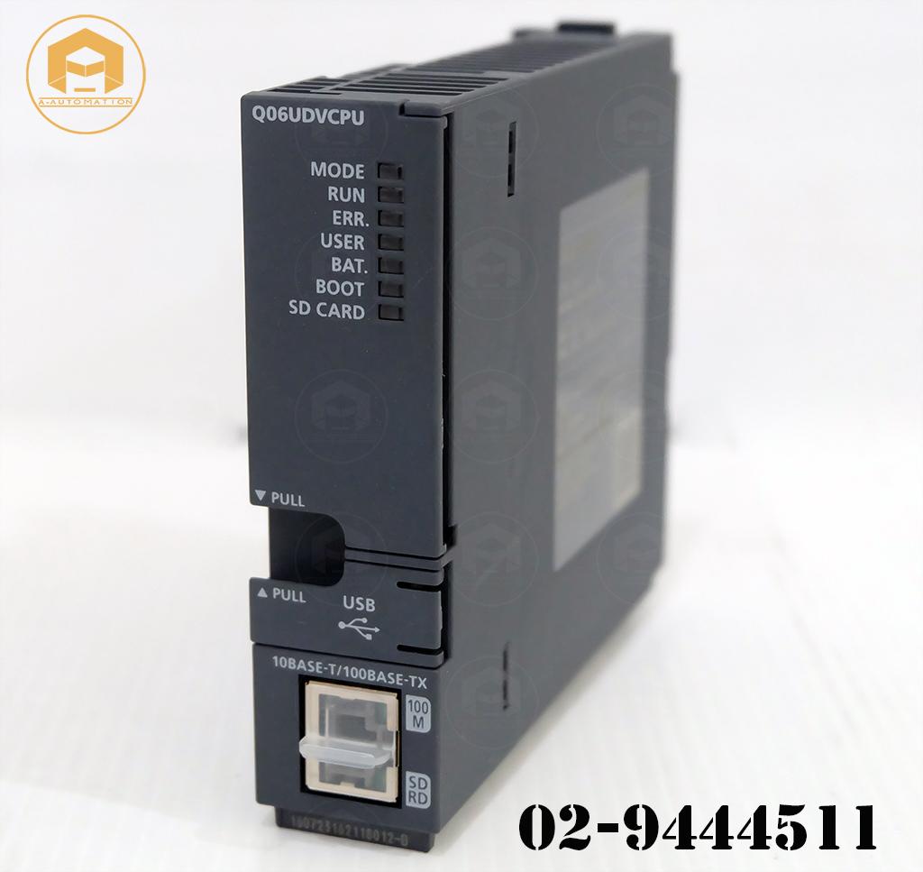 Plc Mitsubishi Model:Q06UDVCPU (สินค้าใหม่)