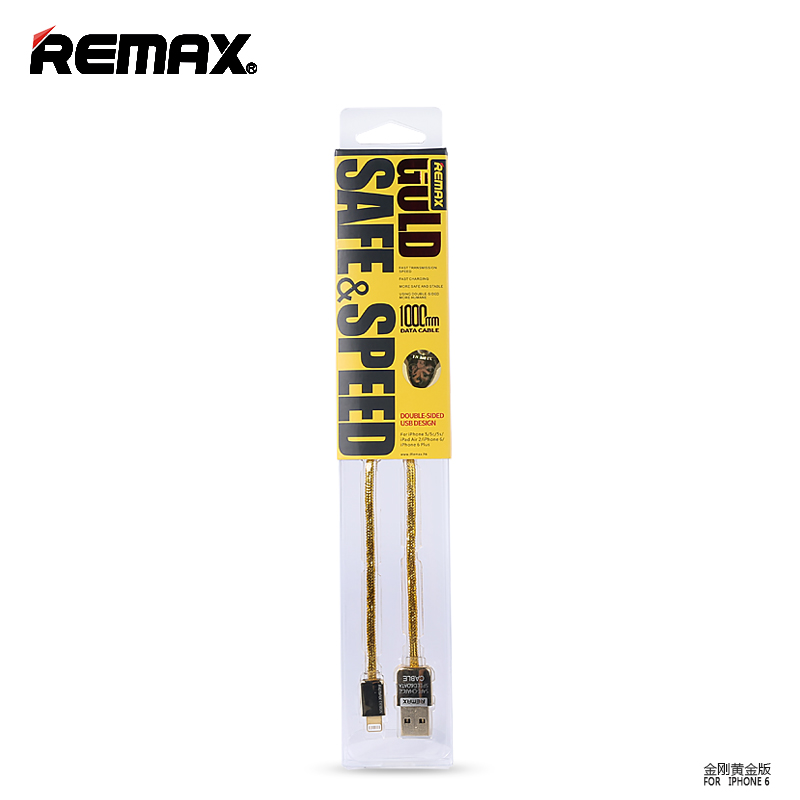 สายชาร์จ Remax Gold Kingkong สายสีทองหรูหรา(แท้)