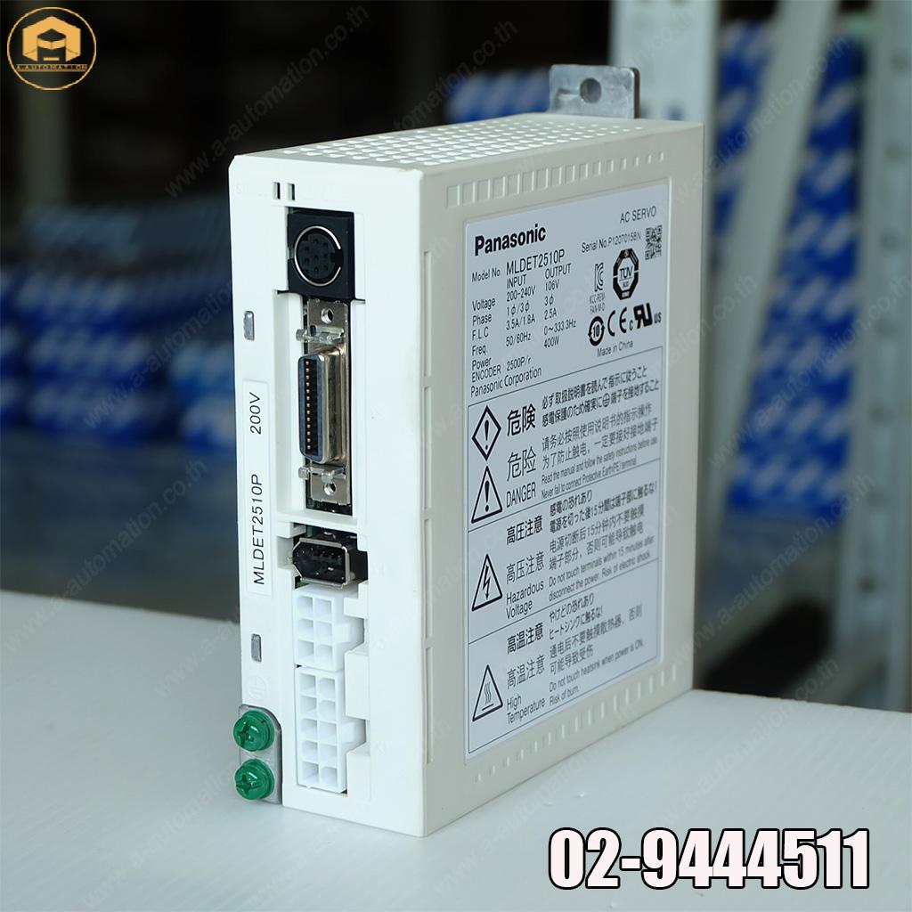 ขาย AC Servo Driver Panasonic รุ่น MLDET2510P