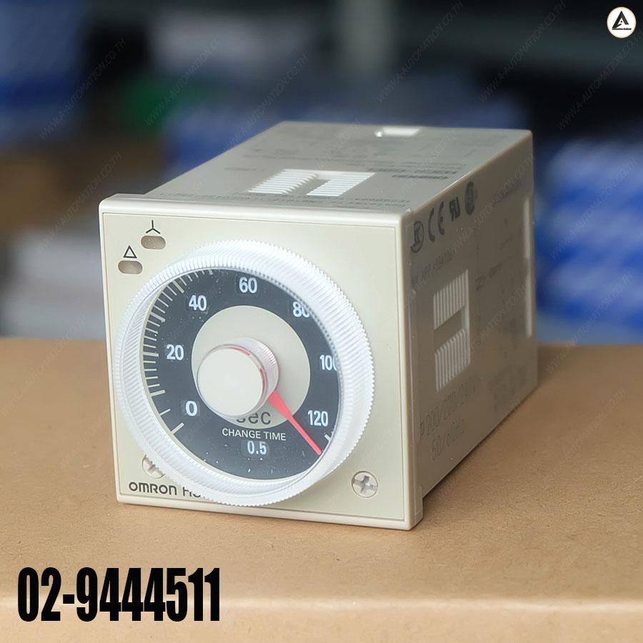 ขาย Timer Omron รุ่น H3CR-G8EL