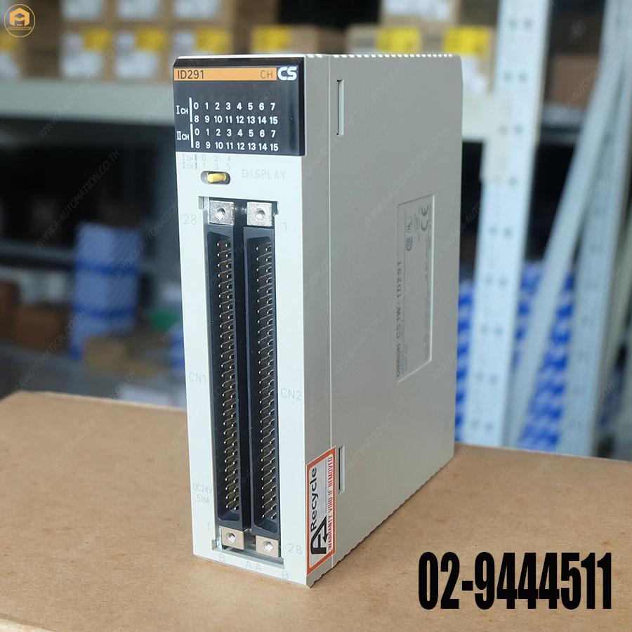 ขาย PLC Omron รุ่น CS1W-ID291