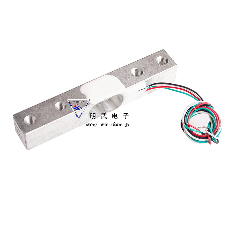 Load Cell 20kg