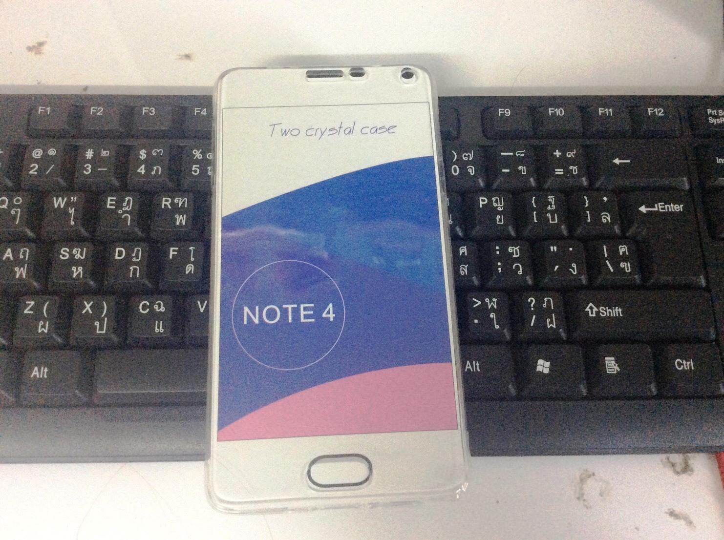 TPU ใส ประกบ 2ชิ้น Note4