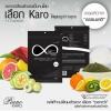 Dietset by Karo Piano ซองดำ สมุนไพรลดน้ำหนัก