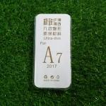 TPU ใส 0.3 บางเฉียบ A7(2017)