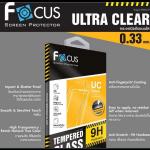 ฟิล์มกระจกนิรภัย Focus 0.33mm Samsung