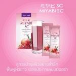 Miyabi SC Collagen มิยาบิ เอสซี คอลลาเจน