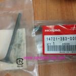วาวไอเสีย แท้ศูนย์ HONDA CG110 JX110