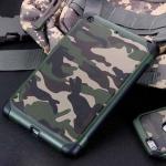 NX Case ลายพรางสีเขียว ipadmini4