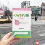 Kaybever Collagen เคย์บีเวอร์ คอลลาเจน