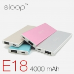 Powerbank eloop E18 4000mAh (ของแท้)