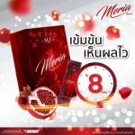 Minzol Meria มินโซว มีเรีย หุ่นสวย ฟิต & เฟิร์ม