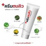 Anti-Acne Massaging Cream ครีมตบสิว