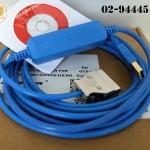 ขาย สาย Link Plc Omron Model:USB-CIF02 (สินค้าใหม่)