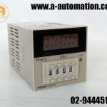 Timer Omron Model:E5CN-XDNM