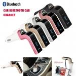 Car7 Bluetooth (เชื่อมต่อฟังเพลงในรถยนต์)