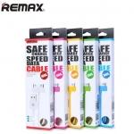 สายชาร์จ Remax light speed iphone4/4s (แท้)